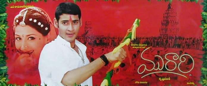 Image result for murari movie