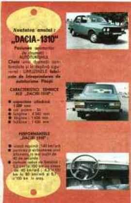 Anunț publicitar din anul 1981