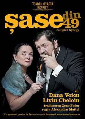 afis_sase-din-patruzeci-si-noua