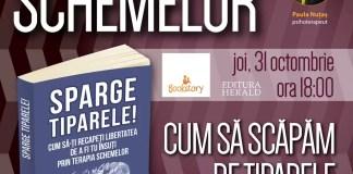 Librăria Bookstory-afis