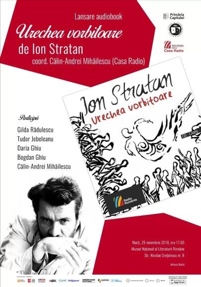 Muzeul Național al Literaturii Române eveniment 3 afiș