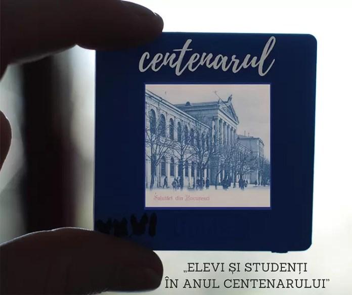 Elevi și studenți în anul Centanarului afis
