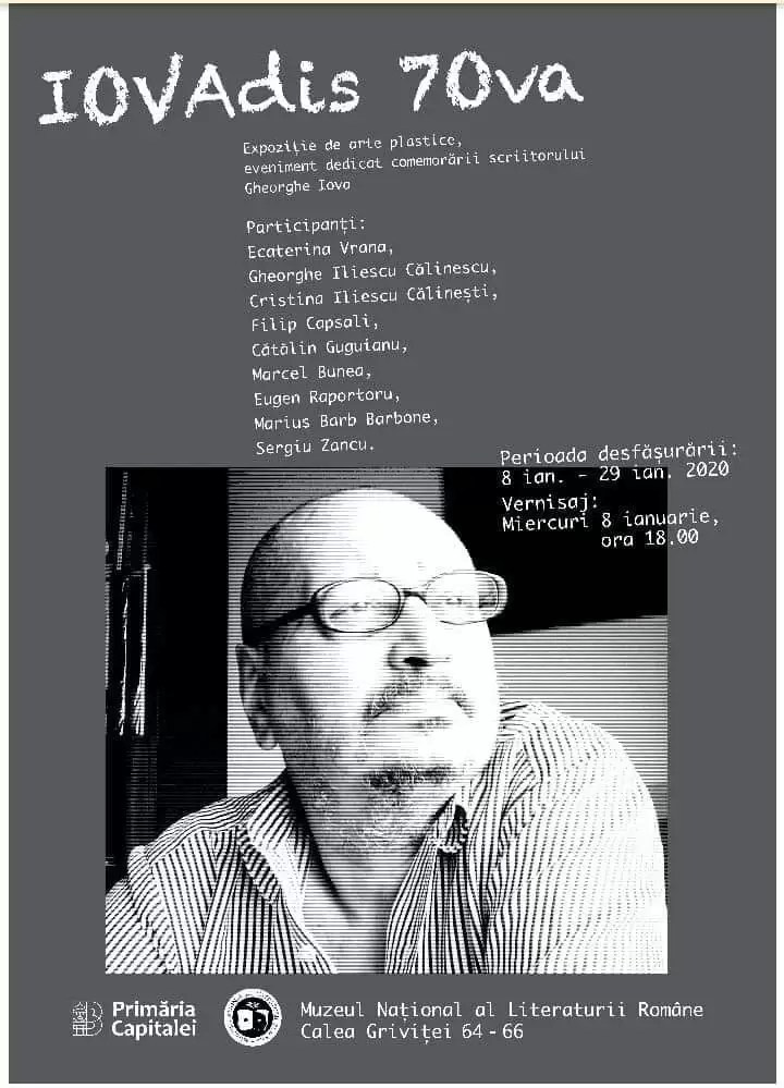 IOVAdis Muzeul Național al Literaturii Române