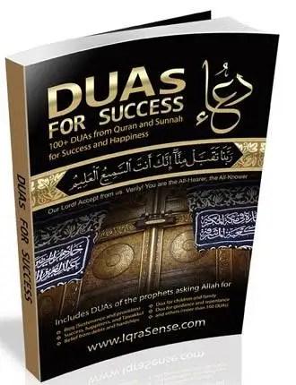 dua book Allah