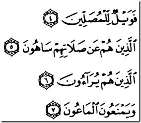 islam on The Sin of Riyaa (Showing Off)
