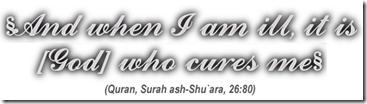 quran ruqyah healing