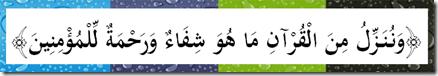 Quran healing treatment