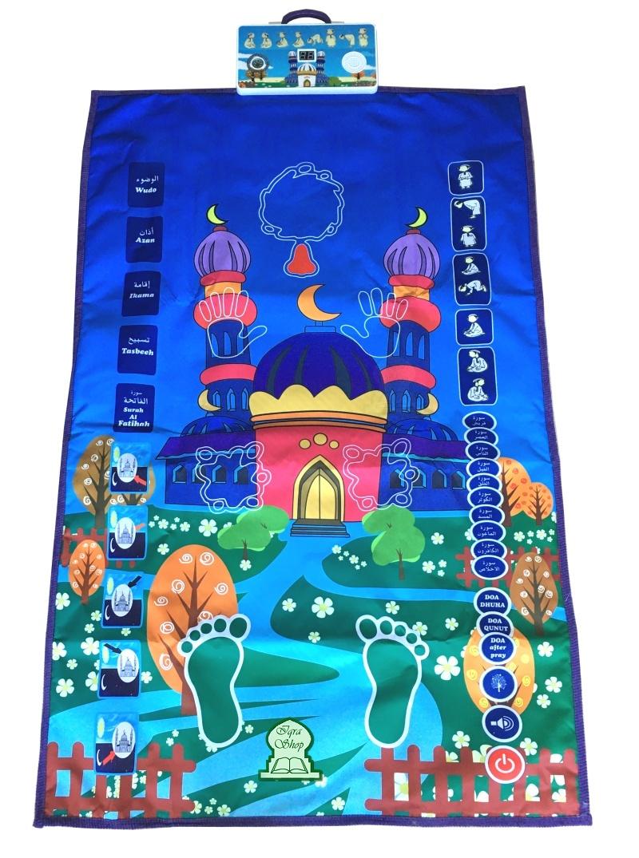 grand tapis de priere intelligent et interactif pour enfant ado et adulte educational prayer mat smart carpet