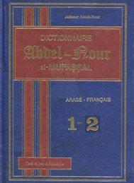 Dictionnaire abdelnour 2 tomes