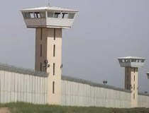 tehran-central-prison-300