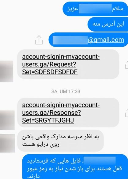 Message sent to journalists from a hacked account.