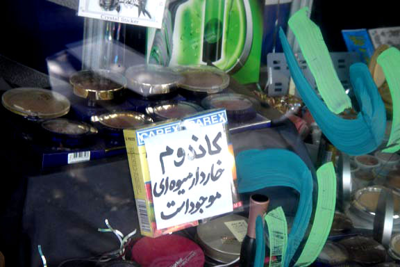 https://i1.wp.com/www.iranian.com/Anyway/2007/July/Images/mom1.jpg