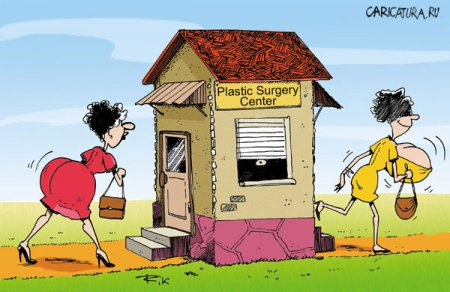 plastic-surgery-center1.jpg