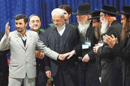"Ahmadinejad Meeting ""Jews Against Zionism"" in New York"
