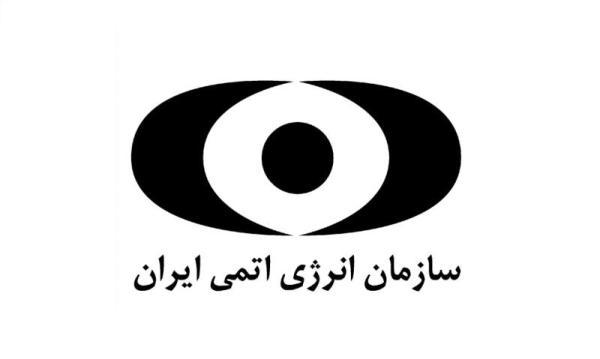 Atomic Energy Organization of Iran (AEOI)   Iran Watch