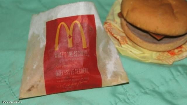 بيع وجبة مكدونالدز متروكة لاكثر من 8 سنوات !