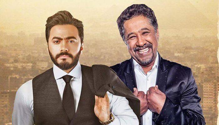 اغنية تامر حسني شاب خالد – وانت معايا – mp3