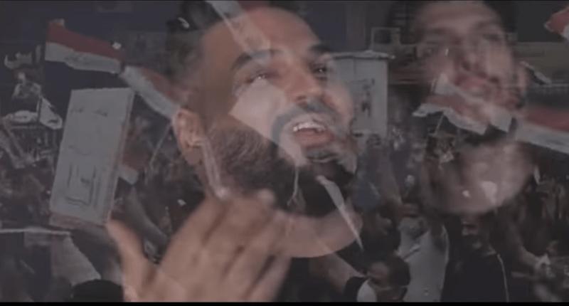 اغنية ابو التكتك – حسام الرسام – mp3 mp4