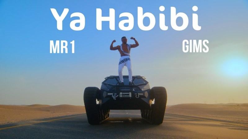 اغنية يا حبيبي – محمد رمضان – mp3 mp4
