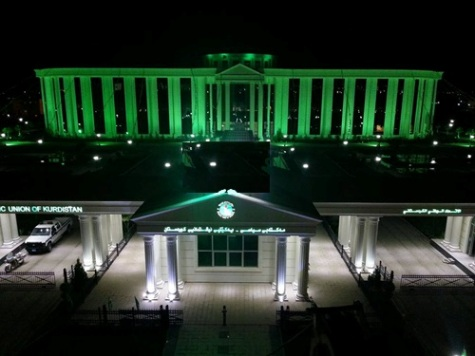 puk_party_headquarter_sulaimaniya_01122013