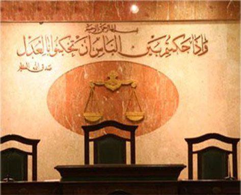القضاء-العراقي1