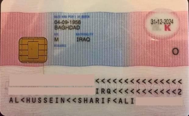 لصورة: خاصة وحصرية لبطاقة إقامة الشريف علي ابن الحسين في بريطانيا