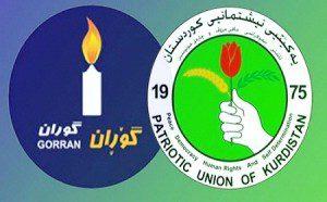 الوطني الكردستاني والتغيير يتفقان على استبدال المناصب الادارية في السليمانية وحلبجة
