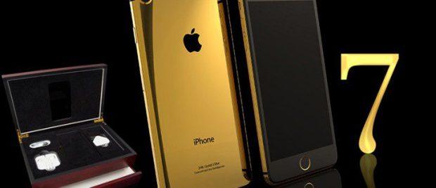 أول إطلاق لعملية الطلب المسبق على هاتف آيفون 7 بثلاث نسخ