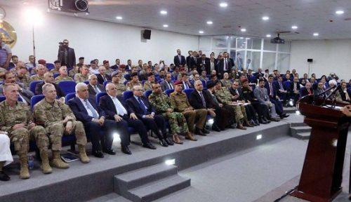 البيان الختامي للمؤتمر الدولي لمواجهة داعش يؤكد ضرورة تعميق التعاون لمرحلة مابعد الإرهاب
