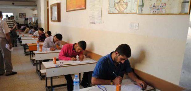 الجمعة نتائج امتحانات الدور الثاني التكميلي لطلبة الثالث المتوسط