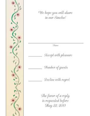 Jewish Wedding Invitation Custom Message Response Card