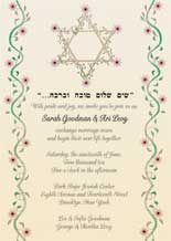 Expensive Wedding Invitation For You Jewish