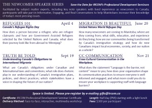 The Newcomer speaker series