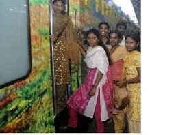 Panic Button in Trains For Women Safety