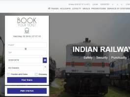 All new IRCTC Next Gen Website irctc.co.in Launched