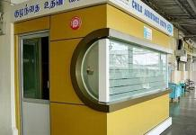 Child Assistance Booths in Railway Stations