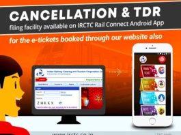 TDR Rule in Indian Railway