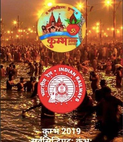 Rail Kumbh Seva 2019 Mobile App