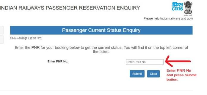 Passenger Name Record - PNR : Checking website