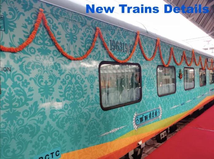 New Trains Details