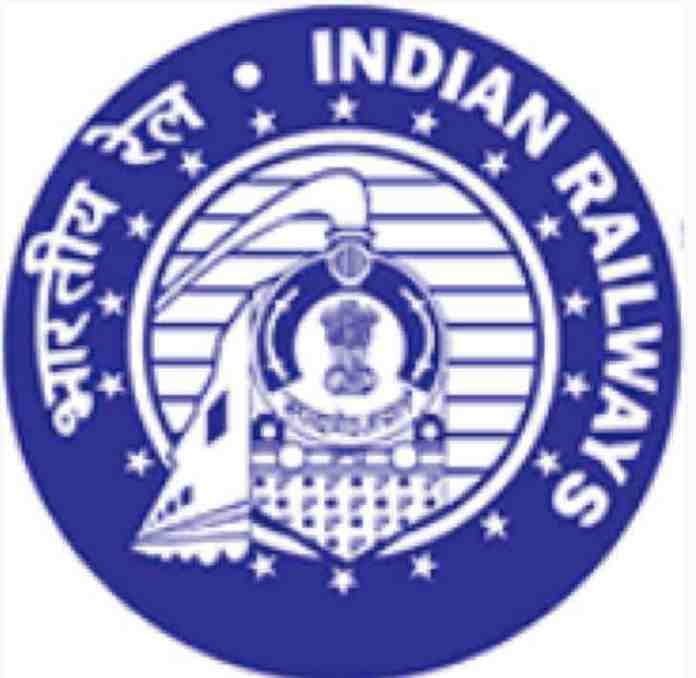E-Pass Facility for Railway Employees
