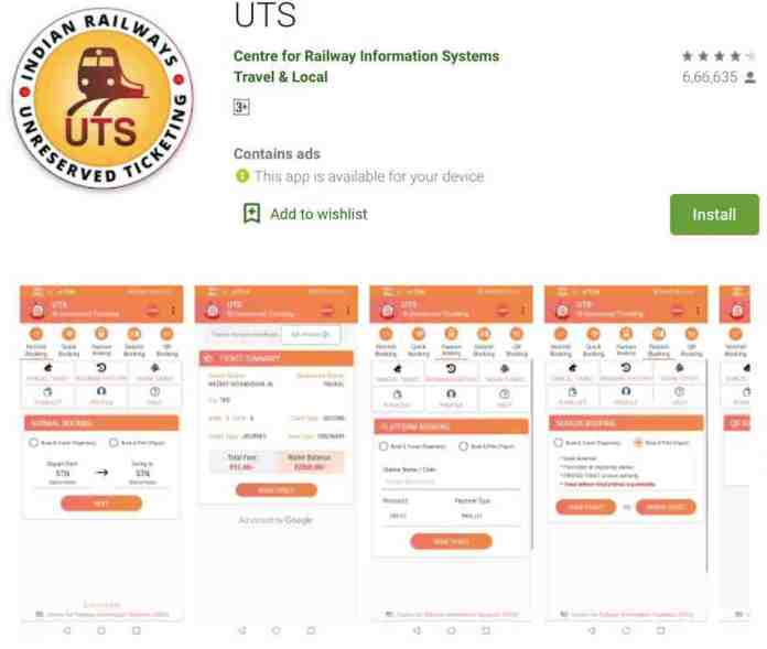 UTS on Mobile App