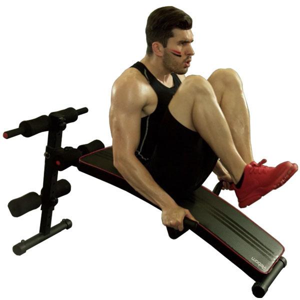 iReborn Sit-Up Bench 14