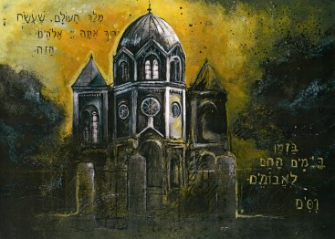 The painting by a student at I Liceum school in Southern Poland is of the synagogue in Kozle which was destroyed on Kristalnacht.