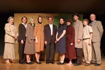 The Life in a Jar cast with Milken Family Foundation_6111252012_o