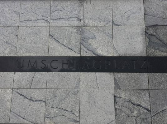 Umschlagplatz, the train station where the Jews were taken from the Warsaw Ghetto to the death camp at Treblinka