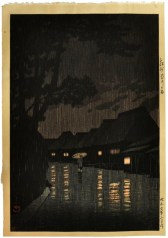 Kawase Hasui (Japanese, 1883–1957): Shower at Lake Shore (Matsue) [Chihan no ame (Matsue)], dated: February 1932 (Showa 7.2). Color woodblock print with Circular Watanabe publisher seal, later impression, somewhat toned; overall 15.25 x 10.25 inches. Private Collection.