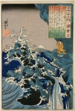 Kuniyoshi, Utagawa (Japanese, Ukiyo-e, 1797–1861): Poet gazing at waves against rocks. Color woodblock print. Classical literature, Poem, Inscription. Poem, No 48 (by Minamoto no Shigeyuki, died 1000) / From the Series: Hyakunin Isshu no uch (One Hundred Poems by One Hundred Poets). British Museum, London, UK.