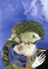 Marc Chagall (French, born Russia — present-day Belarus; 1887-1985): Pair of lovers, 1916. Oil on board, 70.7 x 50 cm. Private Collection. © This artwork may be protected by copyright. It is posted on the site in accordance with fair use principles.