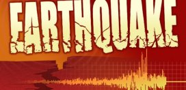 7.7 magnitude earthquake rocks Jamaica